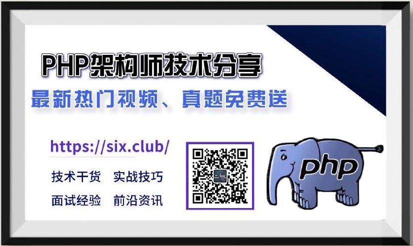 PHP中针对区域语言标记信息的操作